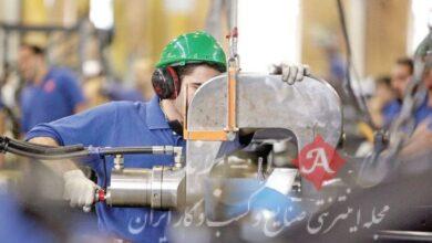 ساعت کار کارگران در ماه رمضان تغییر میکند؟