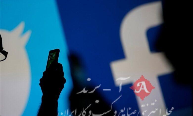 سانسور شدید صدای مخالف توسط شبکه های اجتماعی خارجی