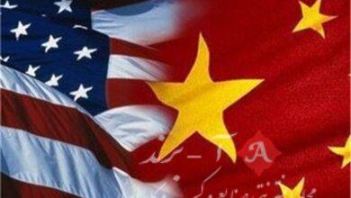 سبقت چین از آمریکا در فناوری انرژی های تجدیدپذیر