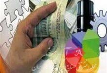 سرمایهگذاری جمعی، یکی از نوآورانهترین روشهای تامینمالی