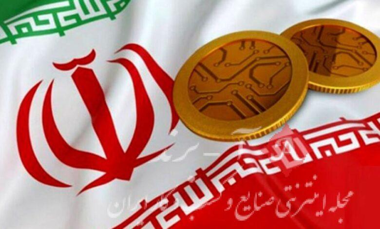 سرنوشت بیت کوین ایرانی پس از 3 سال وعده