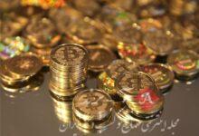سقوط 15 درصدی ارزش بیت کوین تنها چند روز پس از ثبت رکورد قیمت