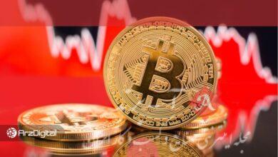 سقوط ۸,۰۰۰ دلاری قیمت بیت کوین؛ روز قرمز بازار ارزهای دیجیتال