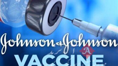 سهام جانسون و جانسون پس از توقف استفاده از این واکسن در آمریکا کاهش یافت
