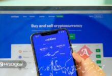 سهام کوین بیس، بزرگترین صرافی ارزهای دیجیتال آمریکا تا ده روز دیگر عمومی میشود