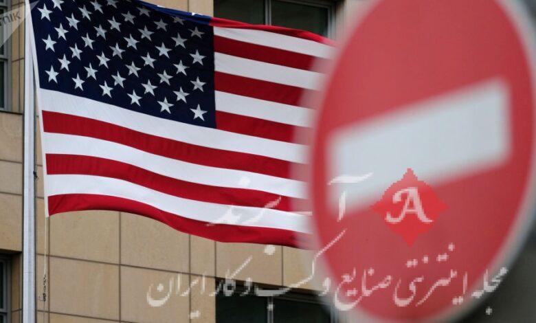 شرکتهای آمریکایی در ایران فعالیت دارند؟