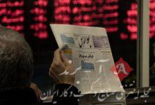 شوک دلاری به بورس؟