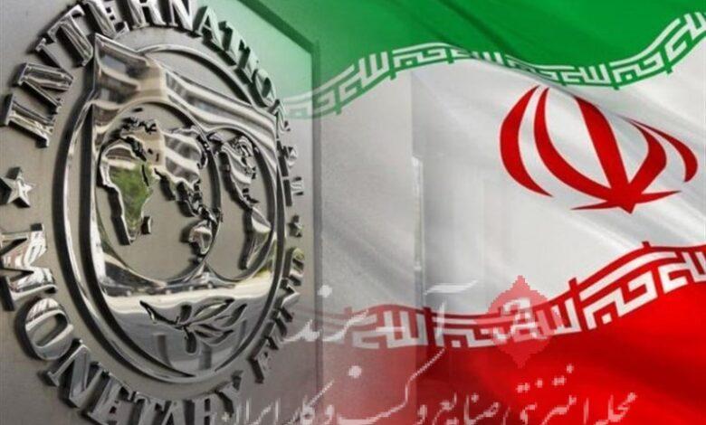 صندوق بین المللی پول تخمین خود از منابع ارزی ایران را اصلاح کرد/ذخایر ارزی ایران 115 میلیارد دلار شد