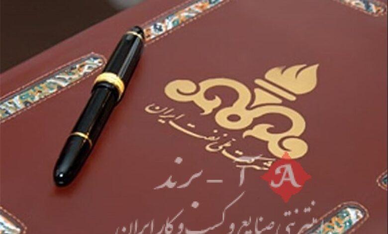 صندوق پژوهش و فناوری صنعت نفت 4 قرارداد امضا کرد