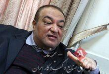 عدم پذیرش FATF مانعی برای اجرای توافق 25 ساله ایران با چین نیست + فیلم