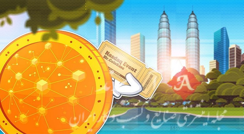 عرضه سهام کوین بیس در بورس چه تاثیری بر بازار رمزارزها دارد؟