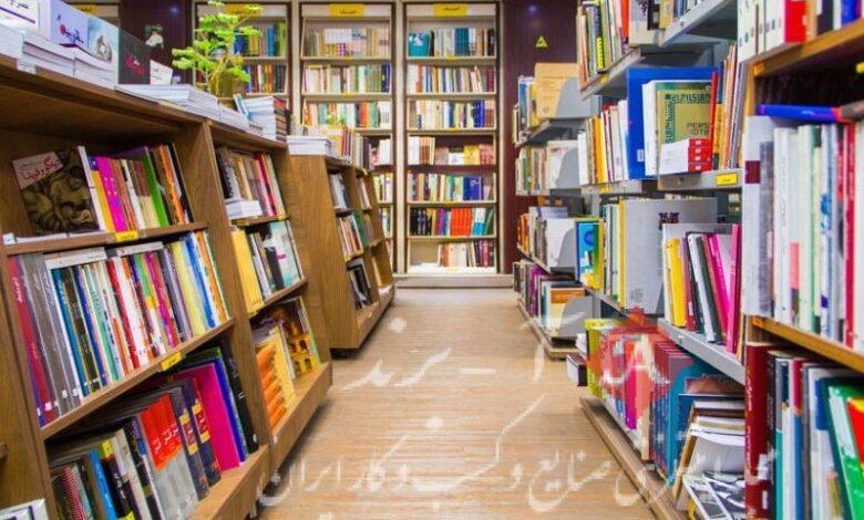 فروش متقلبانه کتاب با تخفیف ۸۰ درصدی/ کرونا کتابفروشان را زمینگیر کرد