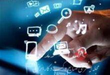 «فضای مجازی، تهدید یا فرصت؟» الزامات قوی شدن در فضای مجازی/ شبکه ملی اطلاعات مهمترین اقدام است