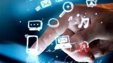 فضای مجازی، تهدید یا فرصت؟ دلایل حقوقی مدیریت و نظارت دولت بر فضای مجازی مبتنی بر قانون اساسی