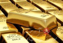 قیمت جهانی طلا امروز 1400/01/20