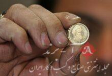 قیمت طلا امروز ۲۹ فروردین ۱۴۰۰/ عقبنشینی قیمت انواع سکه