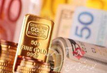 قیمت طلا، قیمت سکه، قیمت دلار و قیمت ارز امروز 1400/01/14|کاهش قیمت طلا و ارز/ دلار ارزان شد
