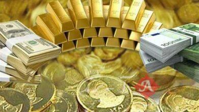قیمت طلا، قیمت سکه، قیمت دلار و قیمت ارز امروز 1400/01/18