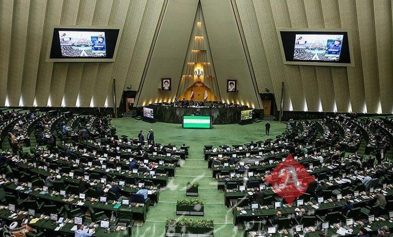 لایحه اصلاح قانون پولی و بانکی کشور به کمیسیون اقتصادی ارجاع شد
