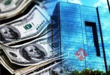 لغو اجبار صادرکنندگان به عرضه ارز در نیما؛ واقعیت چیست؟