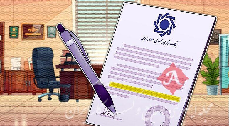 مجوز بانک مرکزی برای «واردات کالا با رمزارز» بزودی صادر میشود
