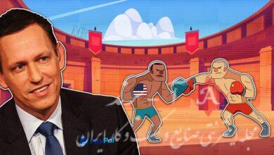 مدیر عامل پیپال: بیت کوین سلاح اقتصادی چینیها علیه آمریکا است!