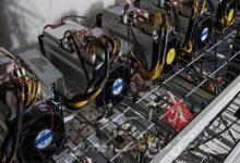 مراکز مجاز استخراج رمز ارز تخفیف میگیرند