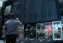 مردم در بورس مالشان را از دست دادند
