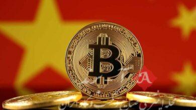 منفعت چینی ها از رشد بیت کوین