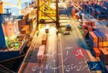مُهر تایید دولت برای تداوم وصول حقوق ورودی با نرخ پایه دلار 4200 تومانی