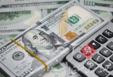 نامه رئیس سازمان بورس به بانک مرکزی در مورد نرخ تسعیر ارز/ قیمت یورو و دلار