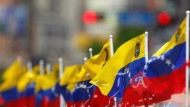 نرخ تورم در ونزوئلا به 16.1 درصد رسید