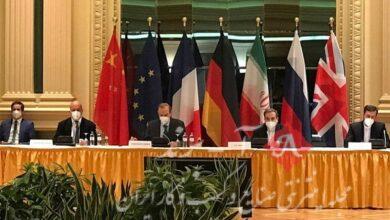 نشست ایران و ۱+۴ پایان یافت / برگزاری مجدد کمیسیون در صورت نیاز