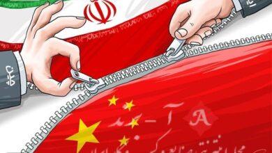 نقدی بر هجمه حامیان آمریکا به سند همکاری 25ساله ایران و چین/ واگذاری بنادر 21 کشور دنیا به چین کشورفروشی است؟