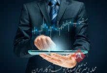 هشدار نسبت به سرمایهگذاران بازار رمز ارز / آماده زیان بزرگ باشید