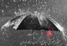 هواشناسی ایران 1400/01/12|بارش باران و برف در 20 استان تا یکشنبه آینده