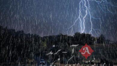 هواشناسی ایران 1400/01/14| پیش بینی بارش باران در 23 استان