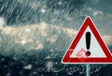 هواشناسی ایران 1400/01/25  پیشبینی 4 روز بارانی برای برخی استانها/ هشدار خسارت به محصولات کشاورزی 10 استان