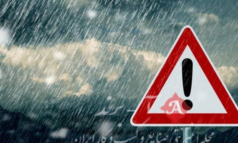 هواشناسی ایران 1400/01/28  پیشبینی باران و وزش باد شدید 5 روزه در برخی استانها