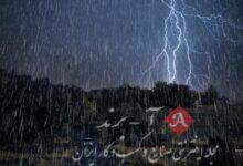 هواشناسی ایران 1400/01/29|تداوم بارش باران تا آخر هفته در برخی مناطق/ هشدار وقوع سیل در 6 استان