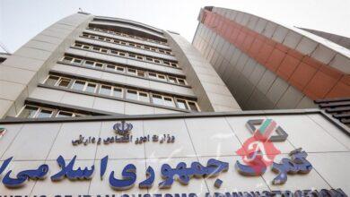واکنش گمرک به ابلاغیه اجرای کامل بودجه 1400 از سوی وزارت صمت