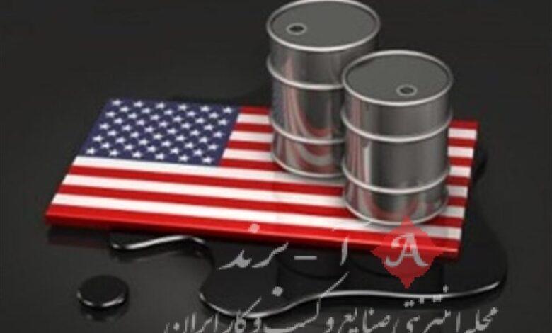 ورشکستگی 13 شرکت نفتی آمریکا در سه ماهه اول 2021