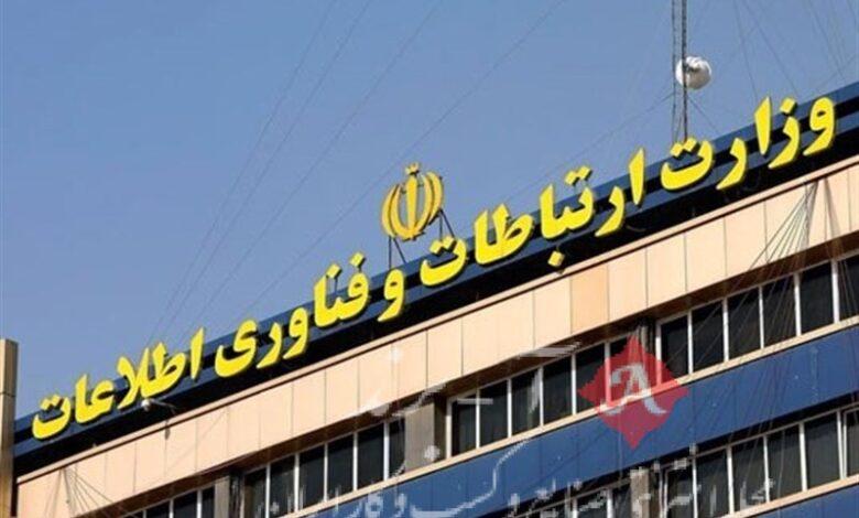 وزارت ارتباطات درباره کلاب هاوس مرتکب تخلف محرز شد/ فرار به جلو وزیر ارتباطات برای گرفتار نشدن در پنجه دستگاههای قضایی و نظارتی