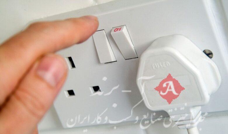 وسایلی که در حالت خاموش هم برق مصرف میکنند