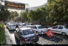 وضعیت راههای کشور| ممنوعیت تردد در جاده چالوس/ تردد در جادهها 3.1 درصد کاهش یافت