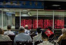 پایان و آغاز بازارگردانی دو نماد معاملاتی در بورس
