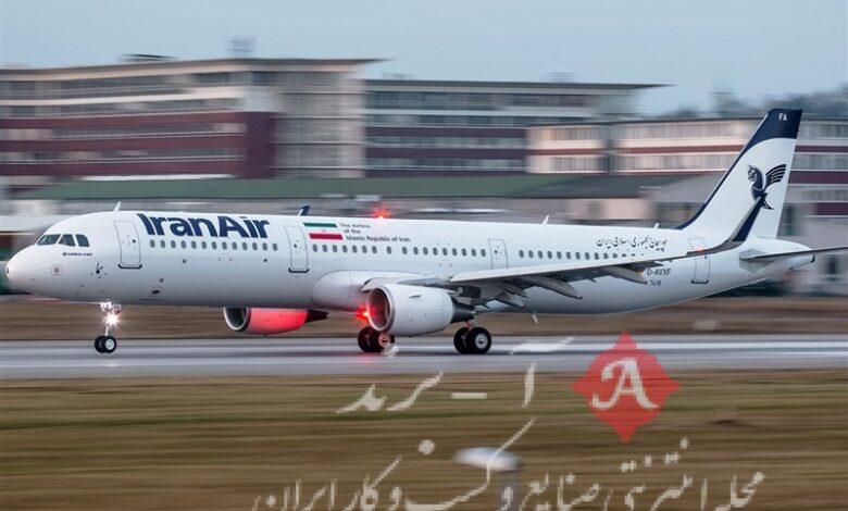 پرواز فوقالعاده ایران ایر به لندن برای انتقال هموطنان مقیم انگلیس