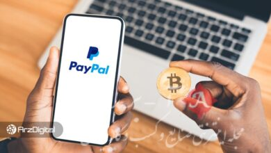 پی پل خدمات پرداخت با ارزهای دیجیتال را آغاز کرد