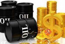پیش بینی صندوق بین المللی پول از افزایش 42 درصدی قیمت نفت در سال 2021
