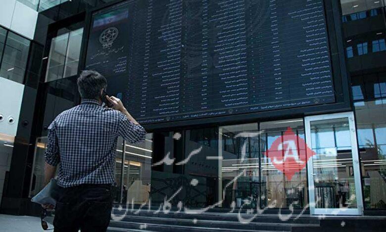 پیش بینی وضعیت بورس در کوتاه مدت